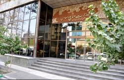 ۴ ماه بلاتکلیفی در وزارتخانه پیشرو در جنگ اقتصادی/ نمایشی تمام عیار از ضعف حکمرانی دولت