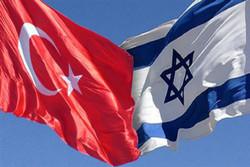 ئەنقەرە داوای چوونە دەرەوەی کونسوڵی ئیسرائیل لە تورکیا دەکات