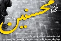 افزایش تعداد فرزندان محسنین در استان گیلان