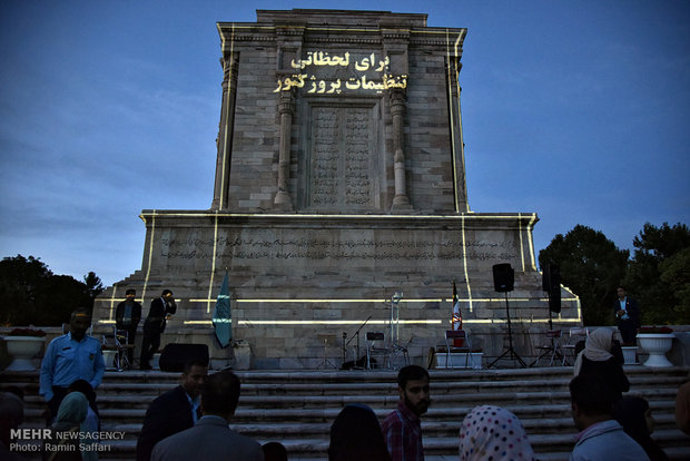 Iran marks National Ferdowsi Day