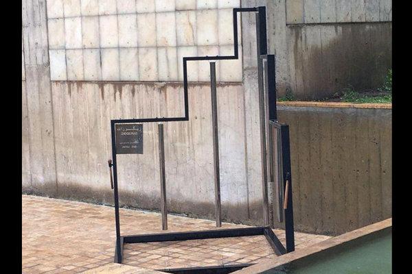 ساز «زیگورات» در چند معبر تهران جانمایی می شود