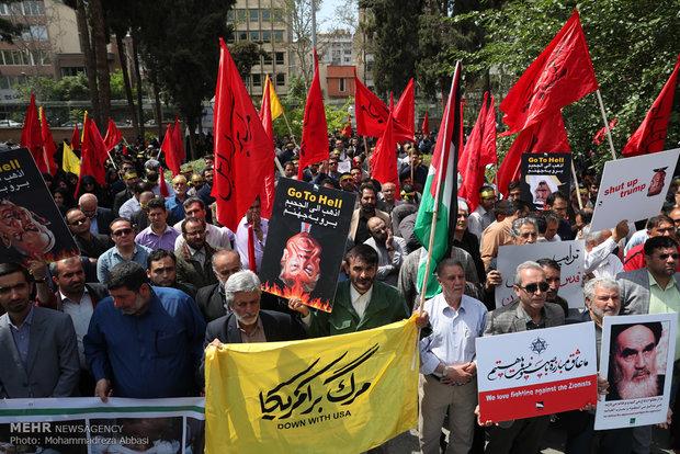 İran'da İsrail karşıtı gösteri