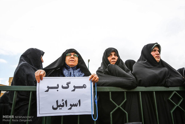 Hemedan'da Filistin'e destek gösterisi