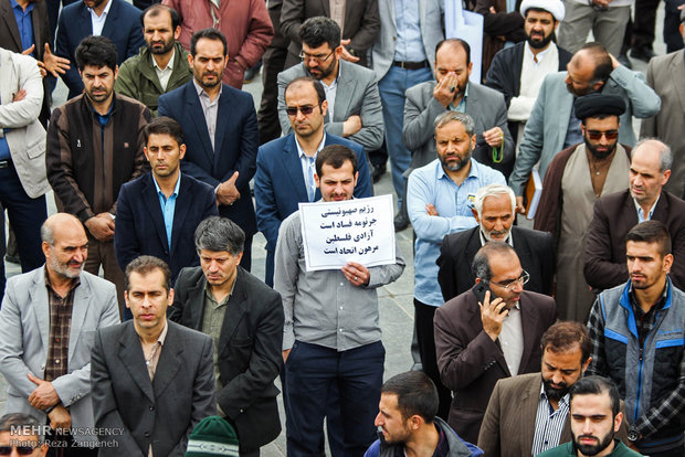 تجمع مردم همدان در حمایت از مردم مظلوم فلسطین