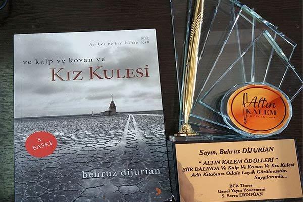 بهروز دیجوریان برنده جایزه قلم طلایی در ترکیه شد
