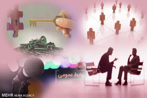 اطلاع رسانی تبلیغات و فرهنگ سازی محورهای اصلی کارکرد روابط عمومی
