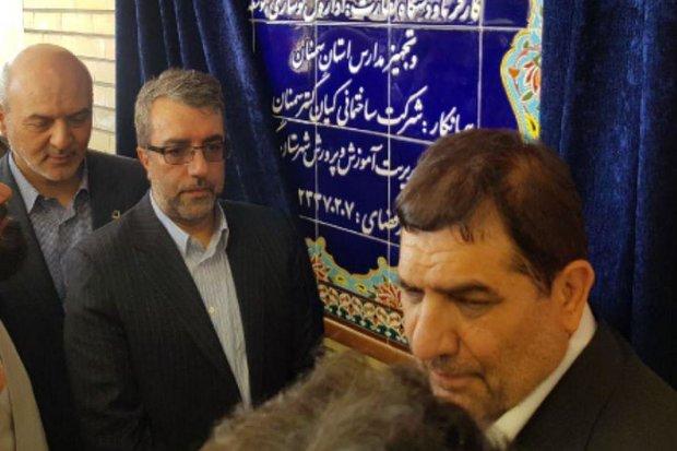 دبستان ۶ کلاسه بنیاد برکت روستای کوشک گرمسار افتتاح شد