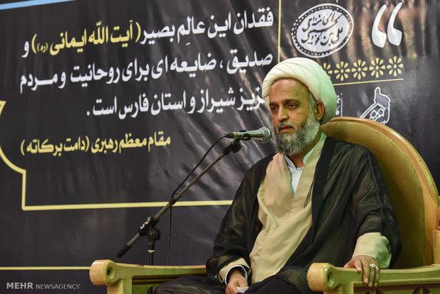مراسم هفتمین روز درگذشت آیت الله ایمانی در شیراز
