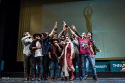 الحفل الختامي للمهرجان الدولي للمسرح الجامعي في ايران /صور