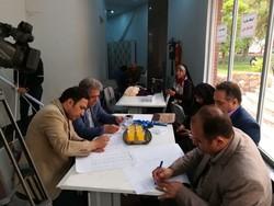 انتخابات خانه پرستار برگزار شد