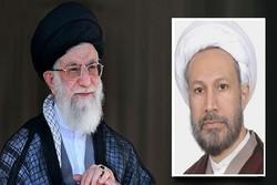 """تعيين """"حجة الاسلام دجكام""""  ممثل الوليّ الفقيه في محافظة """"فارس"""""""