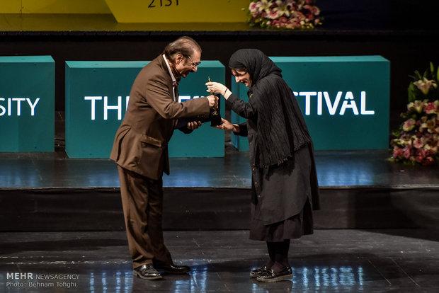 اختتامیه بیست و یکمین جشنواره بین المللی تئاتر دانشگاهی ایران
