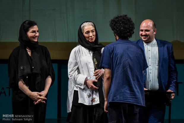 Tahran'da Uluslararası Üniversite Tiyatrosu Festivali