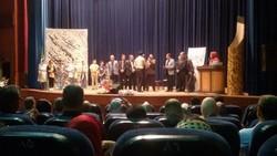 چهارمین نشست « نگار اردیبهشت» در نکا برگزار شد