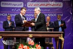 Iran-Pergas.