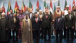 البيان الختامي لمنظمة التعاون الإسلامي يؤكد أنّ القدس عاصمة فلسطين