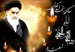 حضرت امام خمینی (رہ) کی 29 برسی آج ان کے  حرم مبارک میں منائی جائے گی