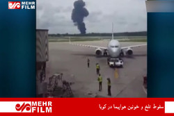 هواپیما باکو