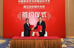 Shiraz-Nanjing ink sisterhood agreement