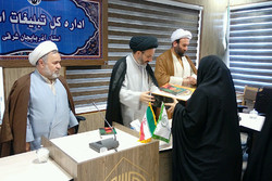 برندگان مسابقه کتابخوانی در تبریز اعلام شدند