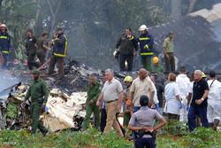 سقوط هواپیمای مسافربری در کوبا