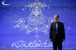 26th Intl. Quran Exhibition kicks off in Tehran
