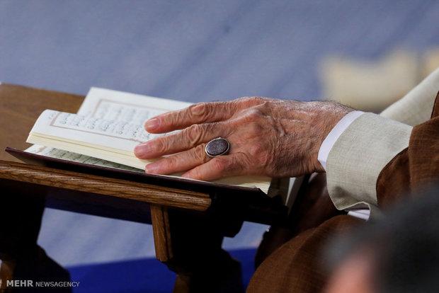 محفل انس با قرآن کریم در حضور رهبر معظم انقلاب اسلامی