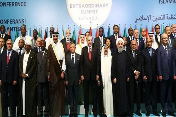 OIC final statement stresses Jerusalem is eternal capital of Palestine