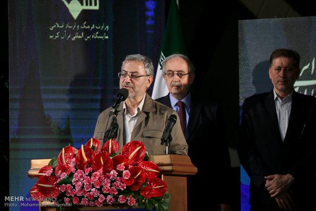 İran'da Uluslararası Kur'an-ı Kerim Fuarı