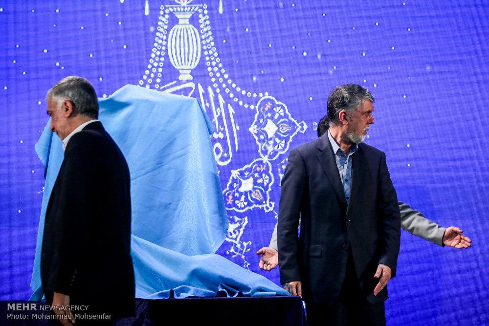 افتتاح بیست و ششمین نمایشگاه قرآن کریم