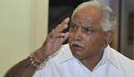 کرناٹک میں حکمراں جماعت بی جے پی کے وزیر اعلی عہدے سے مستعفی