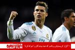 Ronaldo'dan dünyayı şoke eden 10 gol
