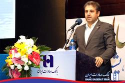 بازپرداخت بدهیهای غیرجاری مشتریان بانک صادرات ایران تسهیل شد