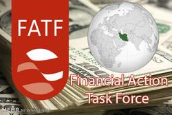 FATF سازمان بین المللی مبارزه با پولشویی  اف.ای.تی.اف