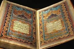 نشست علمی «انسان معاصر و تفسیر متن مقدس» برگزار می شود