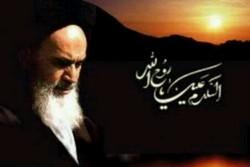 قم میں حضرت امام خمینی (رہ) کی 29 ویں برسی عقیدت و احترام کے ساتھ منائی گئی