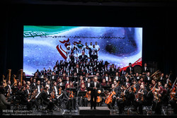 Tehran Symphony Orchestra bidding farewell to Team Melli