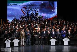 İranlı futbolcuların Dünya Kupası'na uğurlama töreni