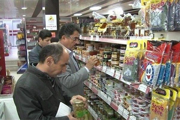 تمایل ۶۳ درصد مردم به خرید کالای ایرانی  ,