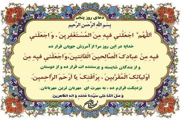 باطن استغفار حرکت به سوی خداست/ استغفار از دیدگاه قرآن