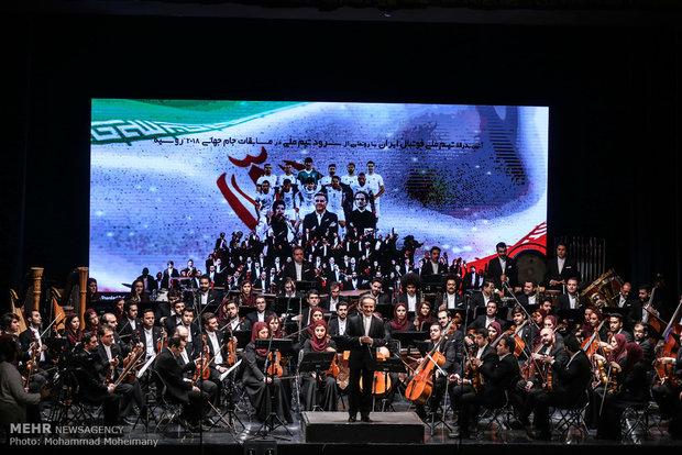 برنامه منتخب ارکسترهای دولتی در روسیه اعلام شد/ سه اجرا در سه شهر