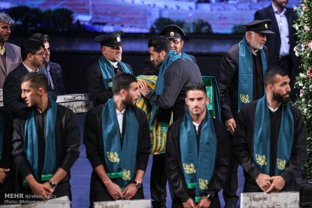 Tehran Symphony Orchestra bidding Team Melli farewell