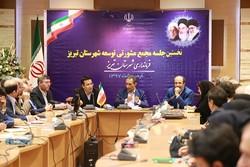 ضرورت ایجاد و اصلاح زیرساختها برای تبریز ۲۰۱۸