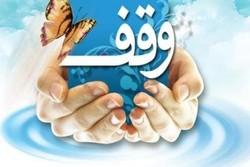 ثبت نخستین وقف مربوط به شهدا در زنجان