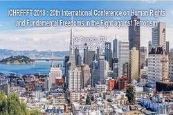 کنفرانس بینالمللی حقوق بشر