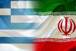 ایران و یونان