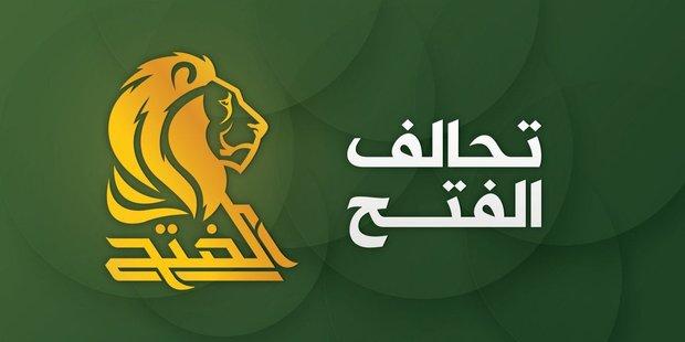 العراق .. تحالف الفتح  ینفي وجود تحالف بين اربعة ائتلافات