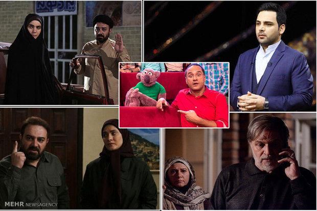 برنامه ها و سریال های رمضانی