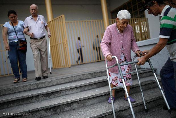 انتخابات ریاست جمهوری در ونزوئلا