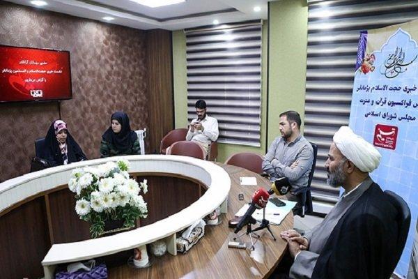 توانایی روخوانی و روانخوانی قرآن دانش آموزان تقویت می شود